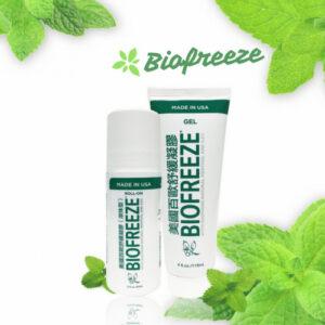 Biofreeze 美國百歐舒緩凝膠