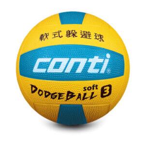 Conti-軟式躲避球