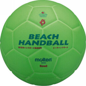 MOLTEN 沙灘手球2號