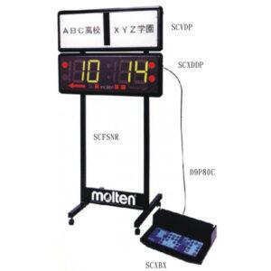 MOLTEN-SC-V 排球專用計時器