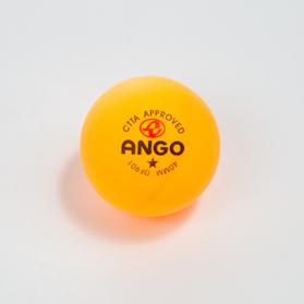 ANGO-1星雙色桌球
