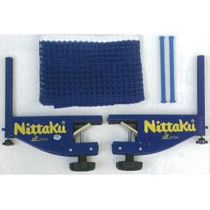 Nittaku 國際競賽用網架組