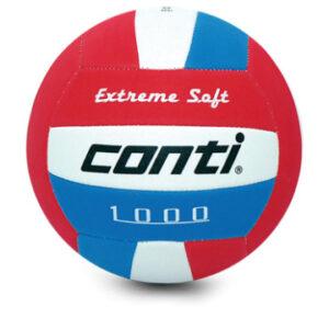 Conti 安全軟式排球
